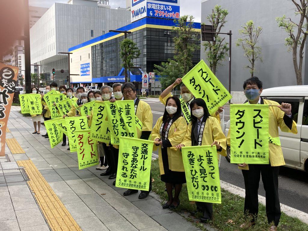 10月13日、交通安全運動に19名が参加